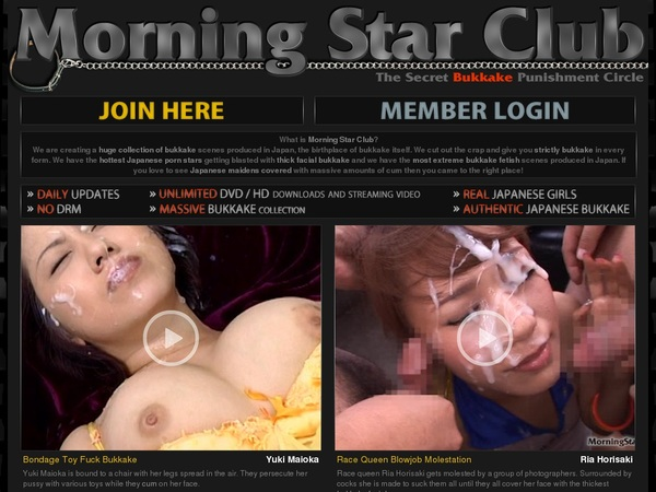 Password For Morningstarclub.com